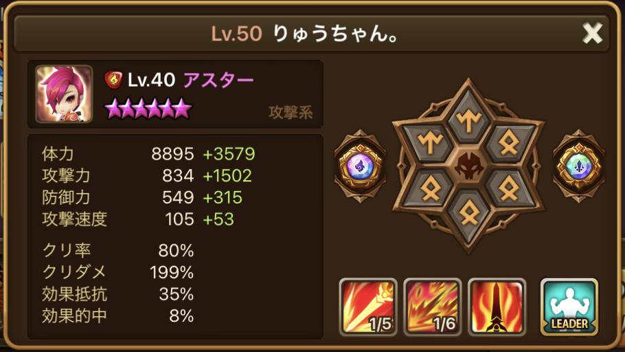 f:id:ryu-chance:20201107211557j:plain