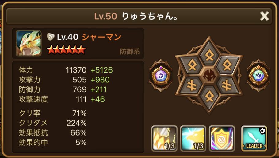f:id:ryu-chance:20201107211600j:plain