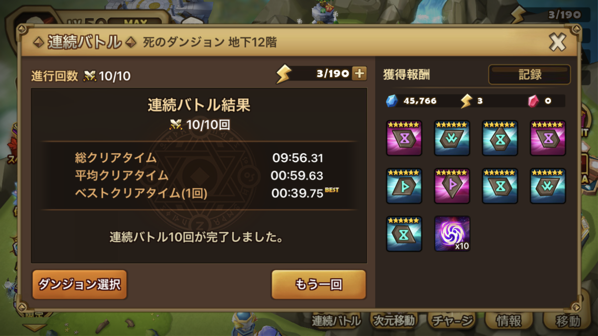 f:id:ryu-chance:20201107211607p:plain