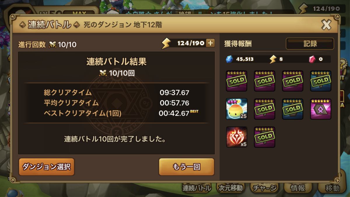 f:id:ryu-chance:20201107211612p:plain