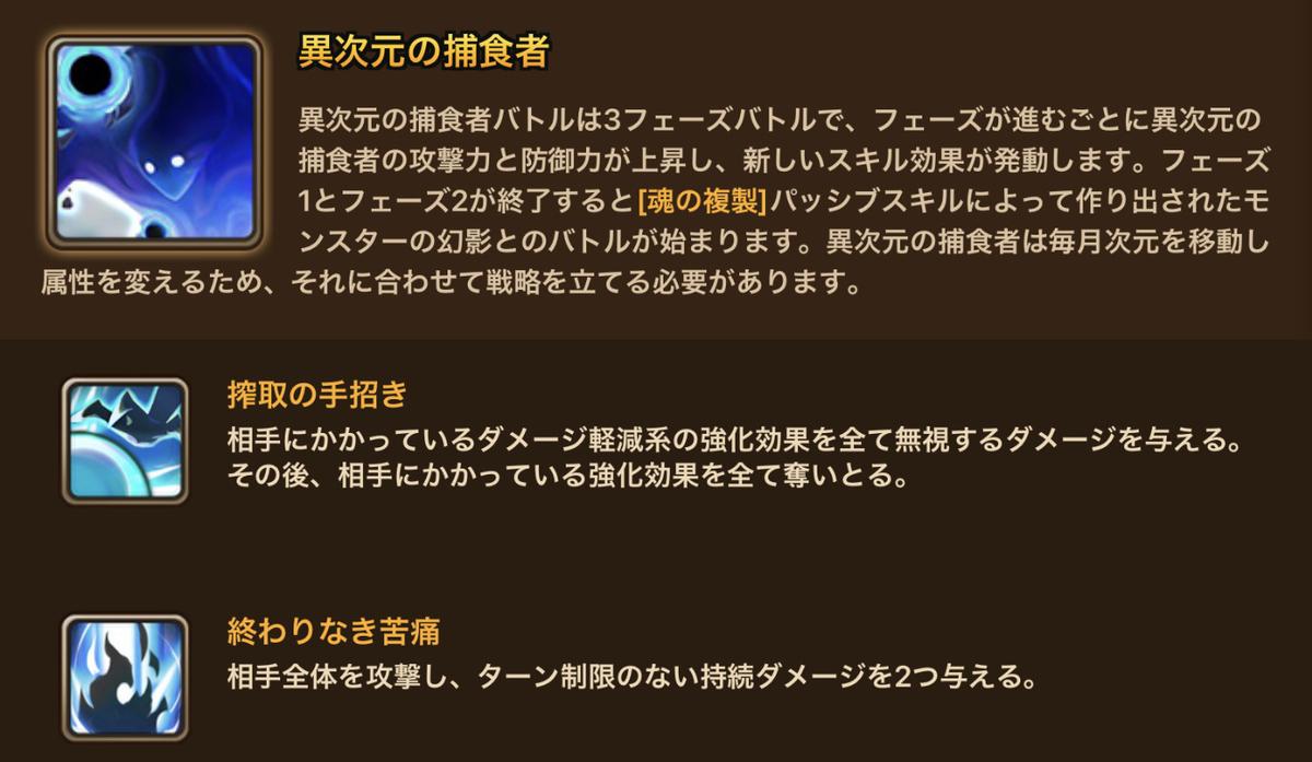 f:id:ryu-chance:20201114204103j:plain