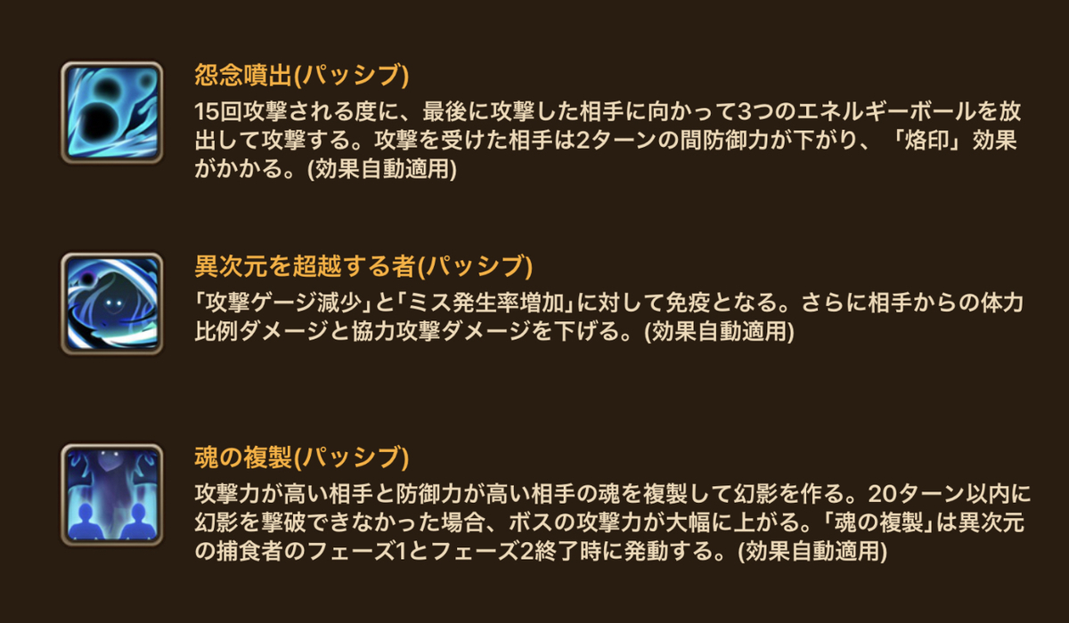 f:id:ryu-chance:20201114204116j:plain