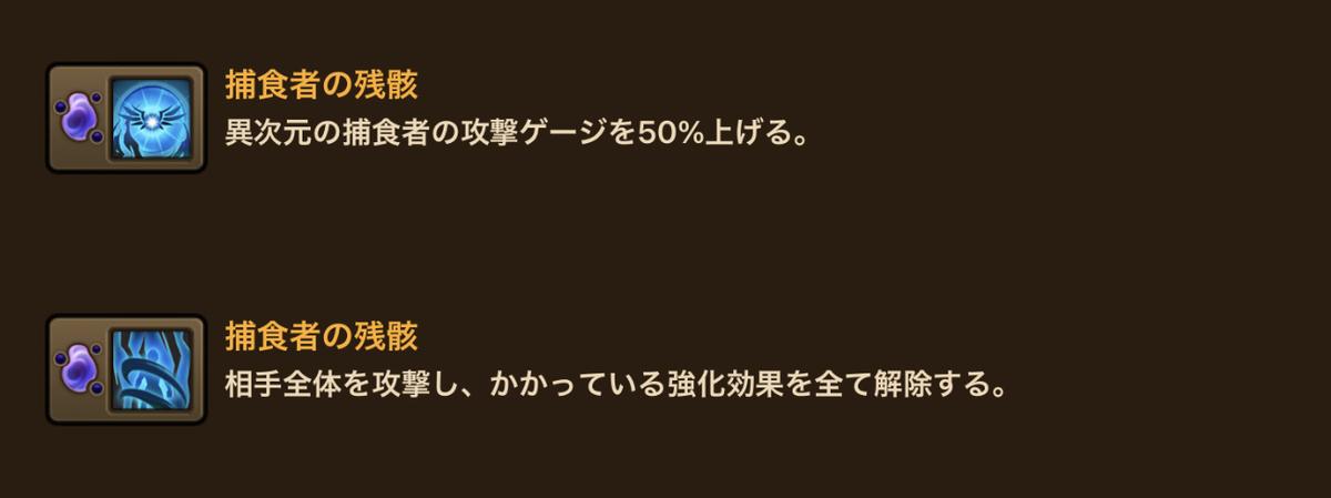 f:id:ryu-chance:20201114204304j:plain