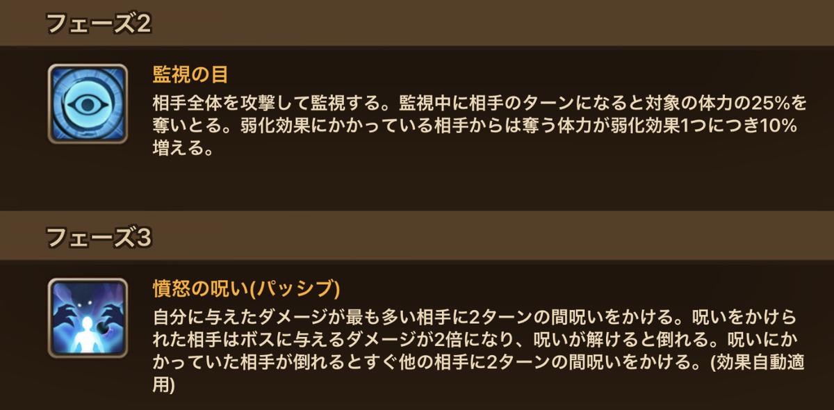 f:id:ryu-chance:20201114204317j:plain