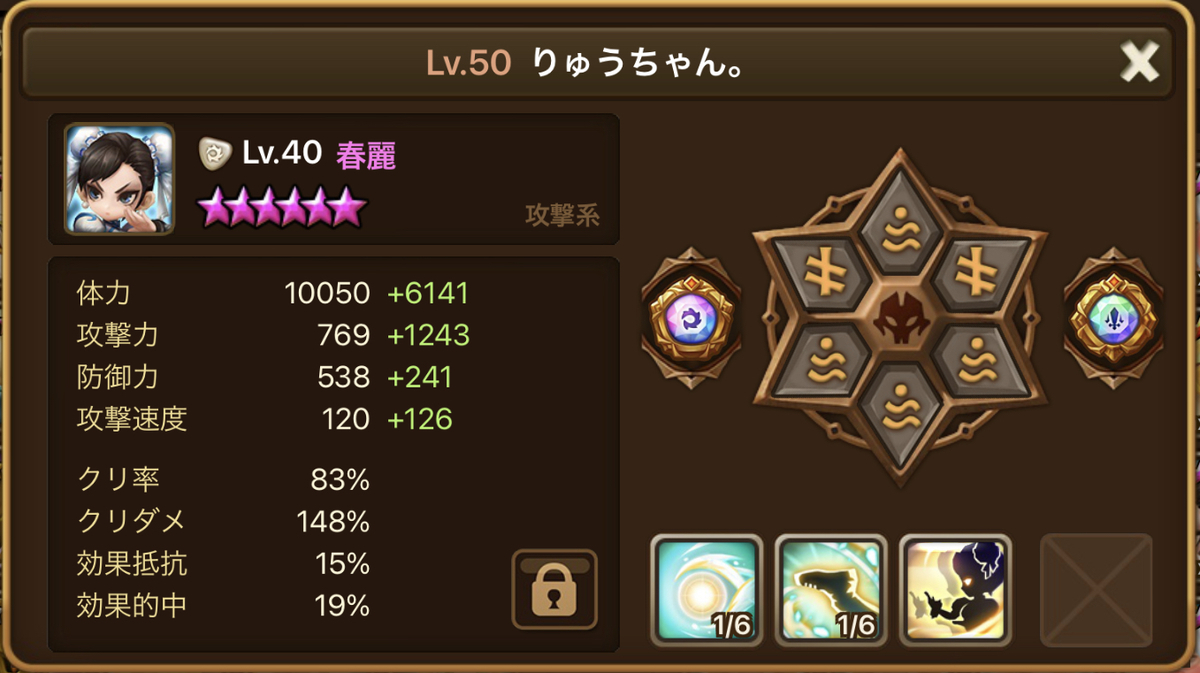 f:id:ryu-chance:20201114205150j:plain