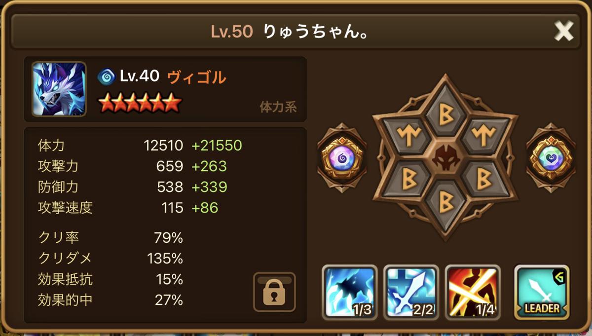 f:id:ryu-chance:20201114205408j:plain