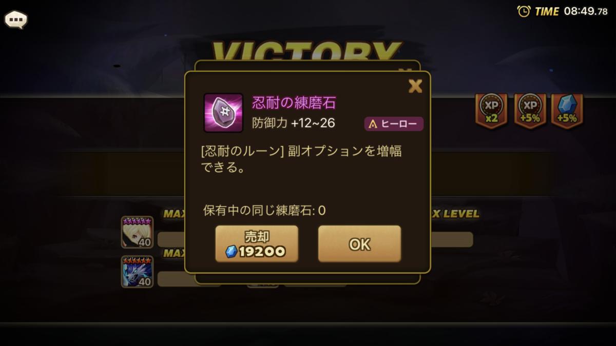 f:id:ryu-chance:20201114210011p:plain