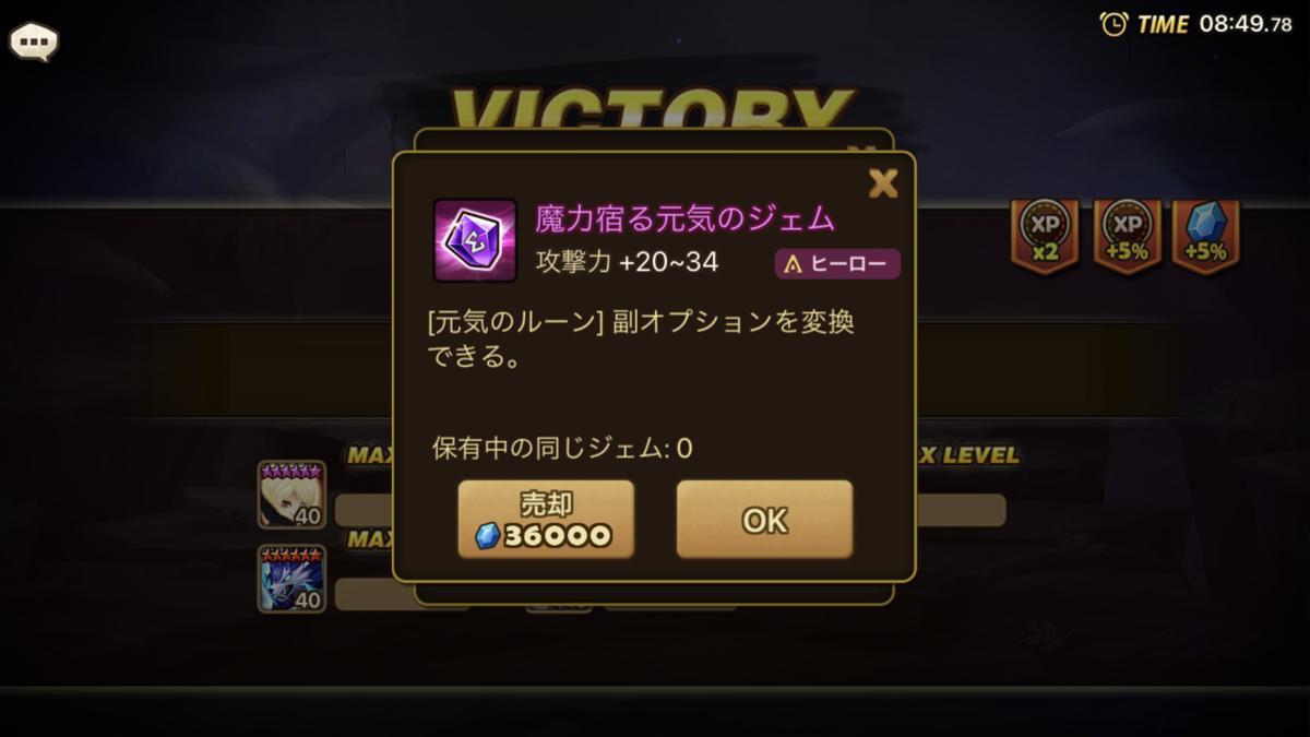 f:id:ryu-chance:20201114210013p:plain