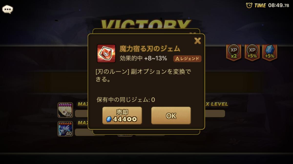 f:id:ryu-chance:20201114210014p:plain