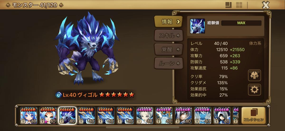 f:id:ryu-chance:20201114210636p:plain