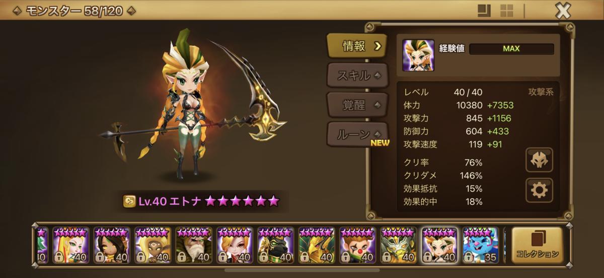 f:id:ryu-chance:20201121211037p:plain