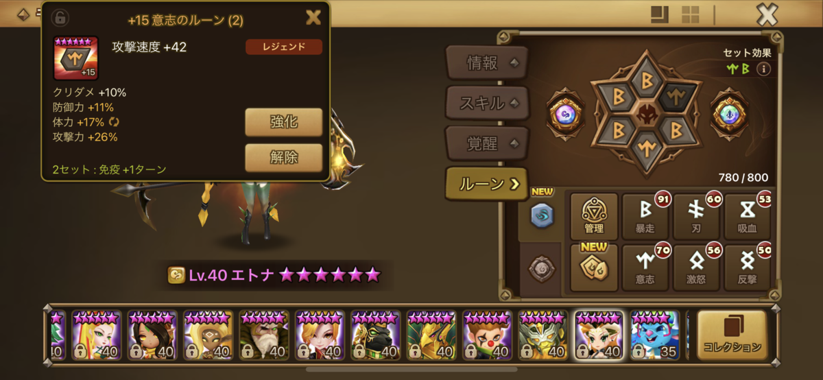 f:id:ryu-chance:20201121211041p:plain