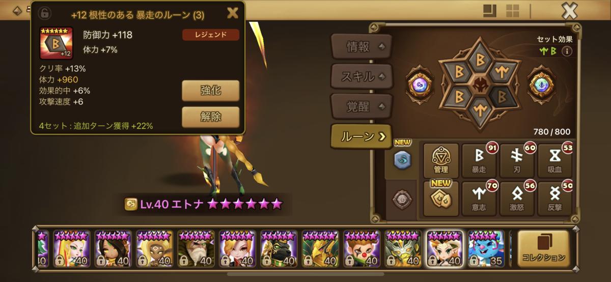 f:id:ryu-chance:20201121211043p:plain
