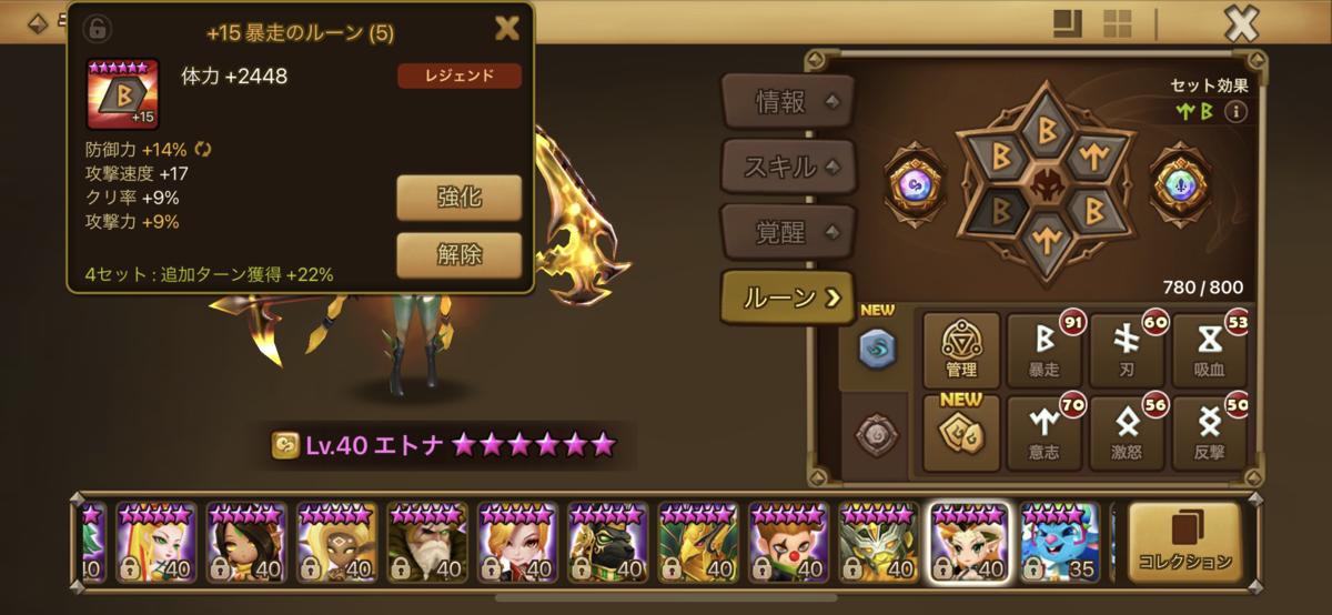 f:id:ryu-chance:20201121211046p:plain