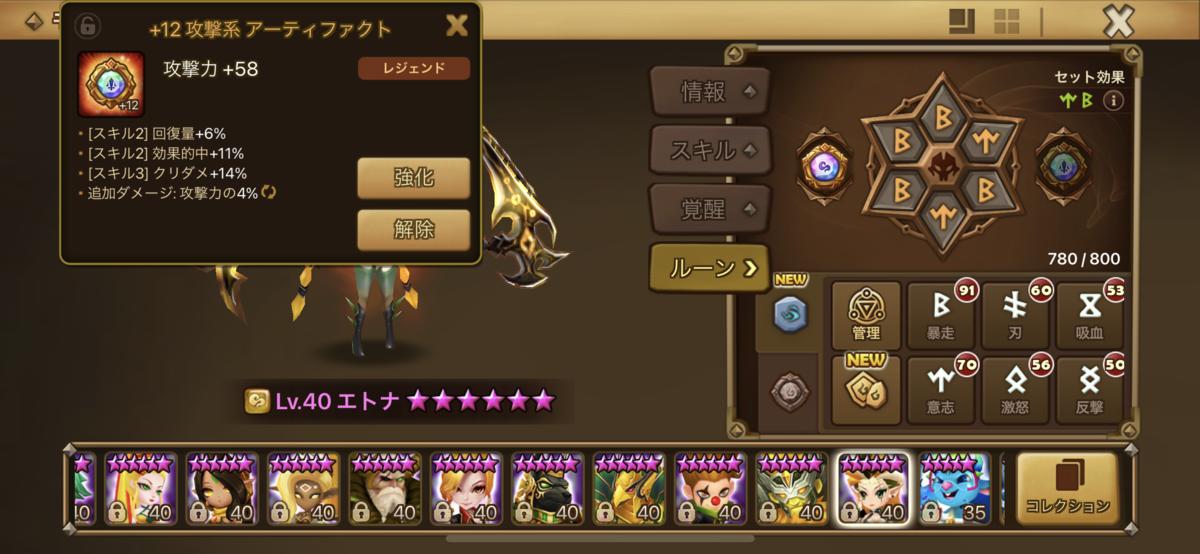 f:id:ryu-chance:20201121211052p:plain
