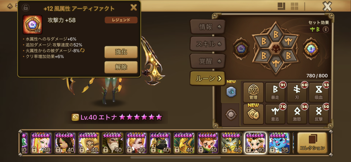 f:id:ryu-chance:20201121211055p:plain