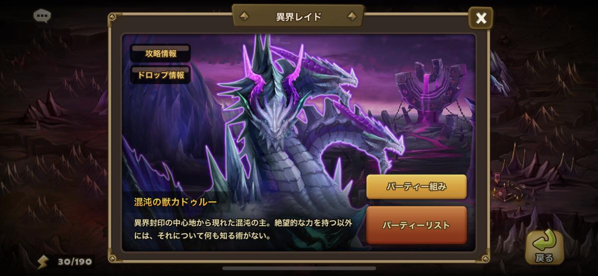 f:id:ryu-chance:20201129100948p:plain
