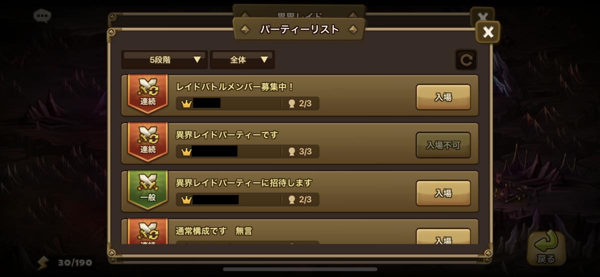 f:id:ryu-chance:20201129101245p:plain