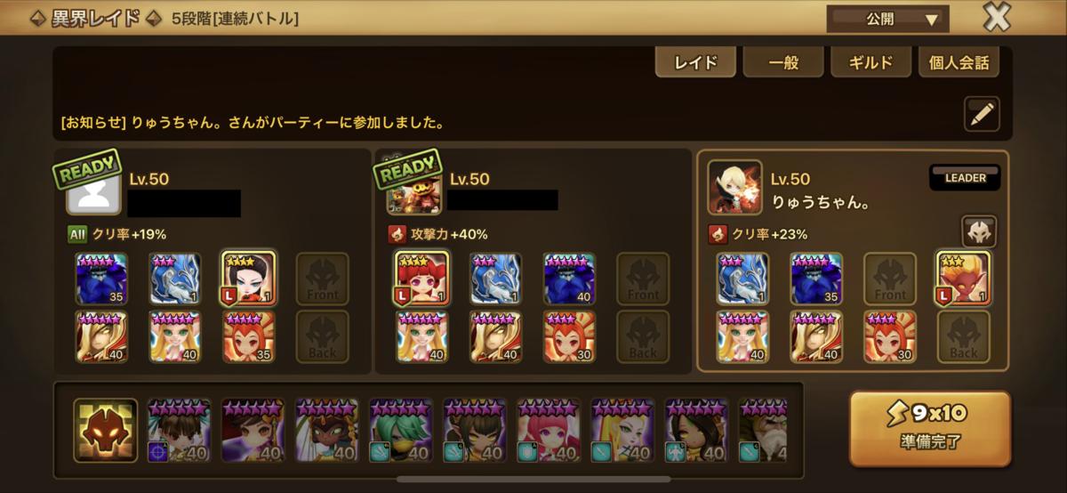f:id:ryu-chance:20201129101337p:plain