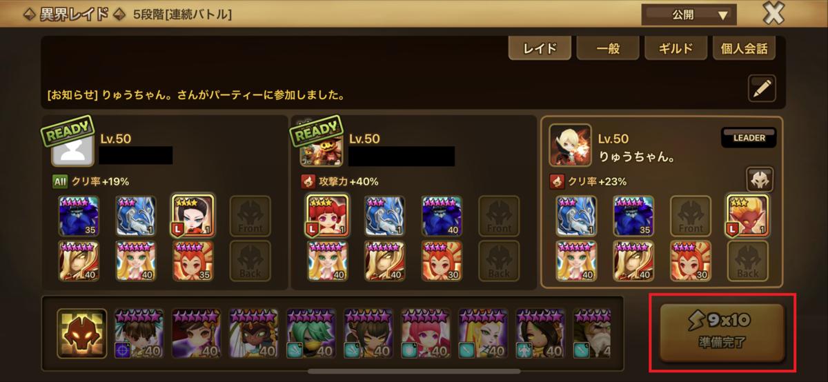 f:id:ryu-chance:20201129101509p:plain