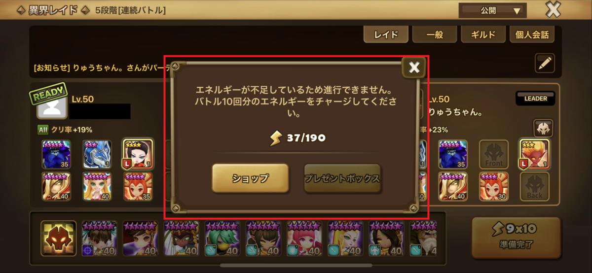 f:id:ryu-chance:20201129101606p:plain
