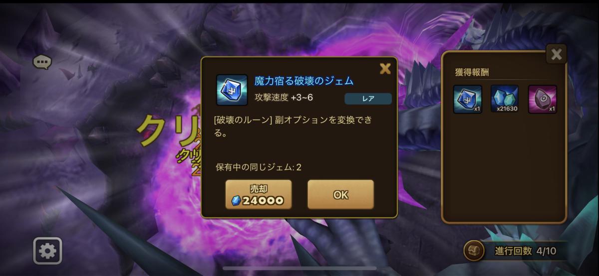 f:id:ryu-chance:20201129101652p:plain