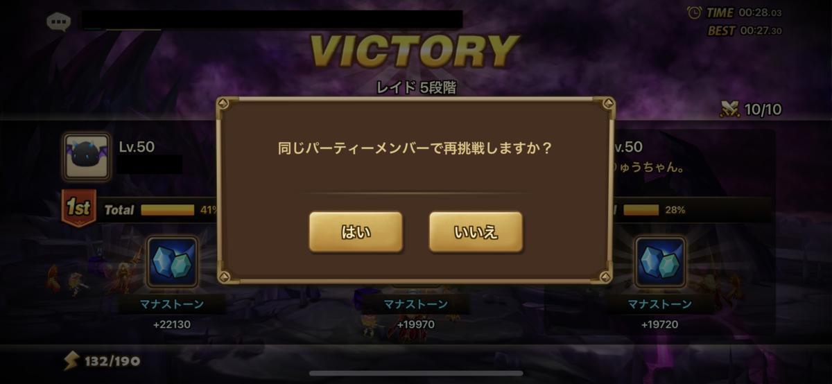 f:id:ryu-chance:20201129101738p:plain