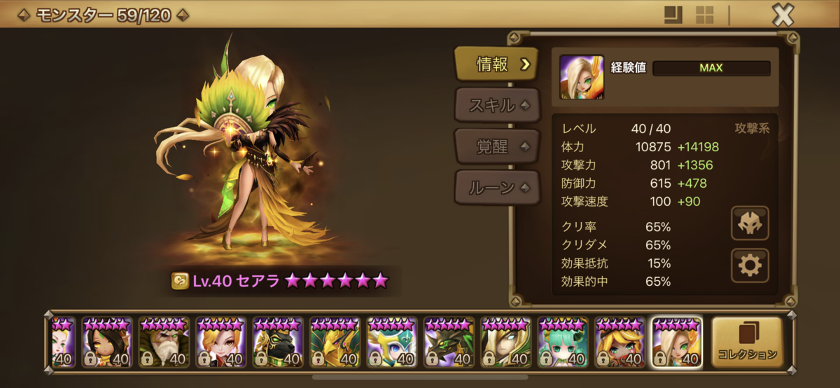 f:id:ryu-chance:20201129175431p:plain
