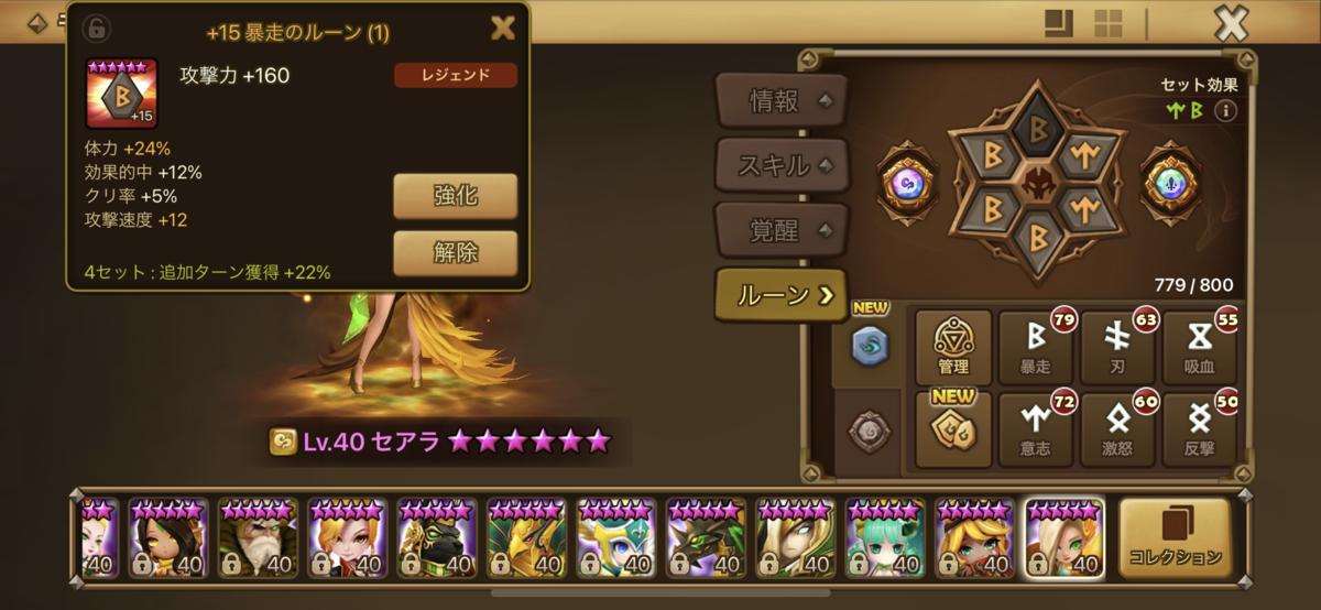 f:id:ryu-chance:20201129175432p:plain