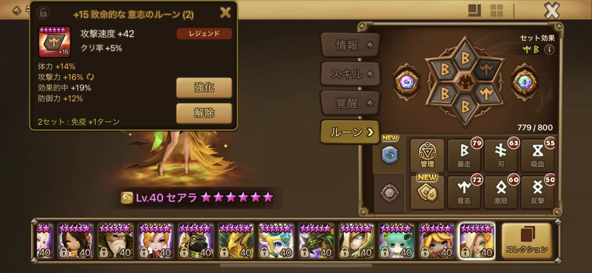 f:id:ryu-chance:20201129175435p:plain