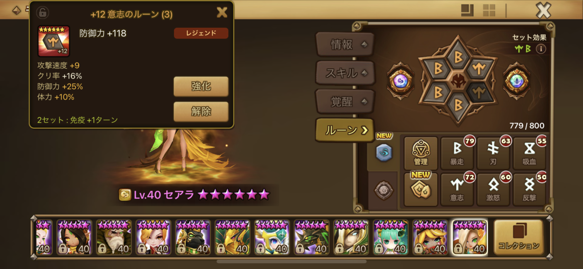 f:id:ryu-chance:20201129175436p:plain