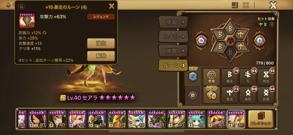 f:id:ryu-chance:20201129175438p:plain