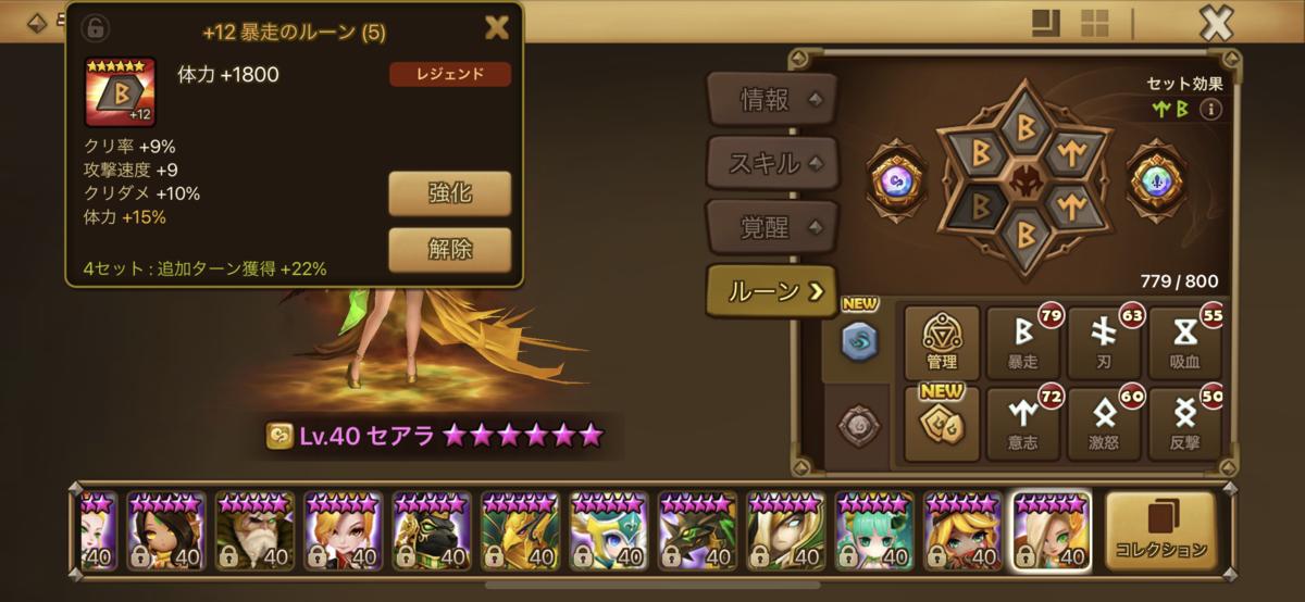 f:id:ryu-chance:20201129175441p:plain