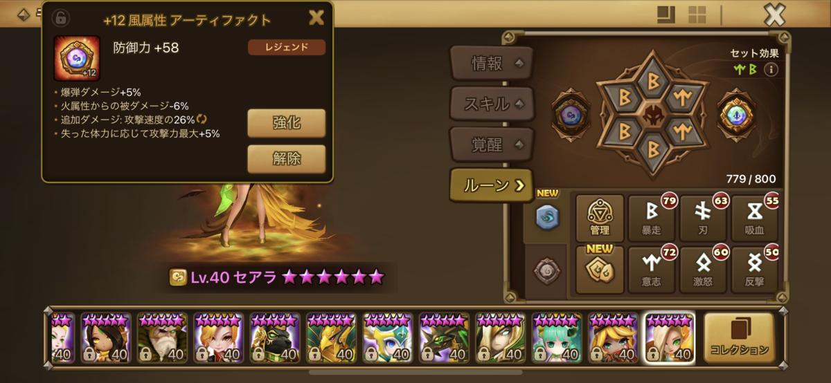 f:id:ryu-chance:20201129175448p:plain