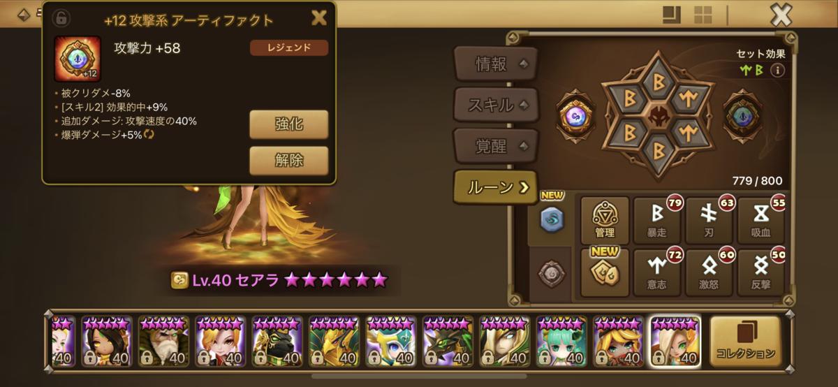 f:id:ryu-chance:20201129175451p:plain
