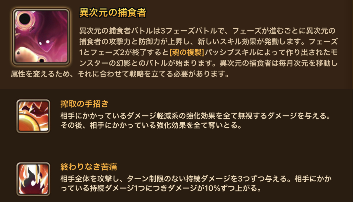 f:id:ryu-chance:20201205173706j:plain
