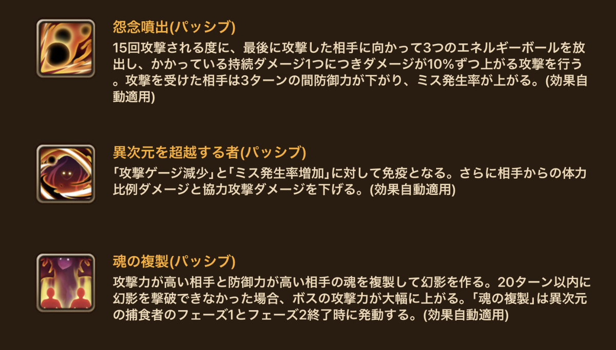 f:id:ryu-chance:20201205173742j:plain
