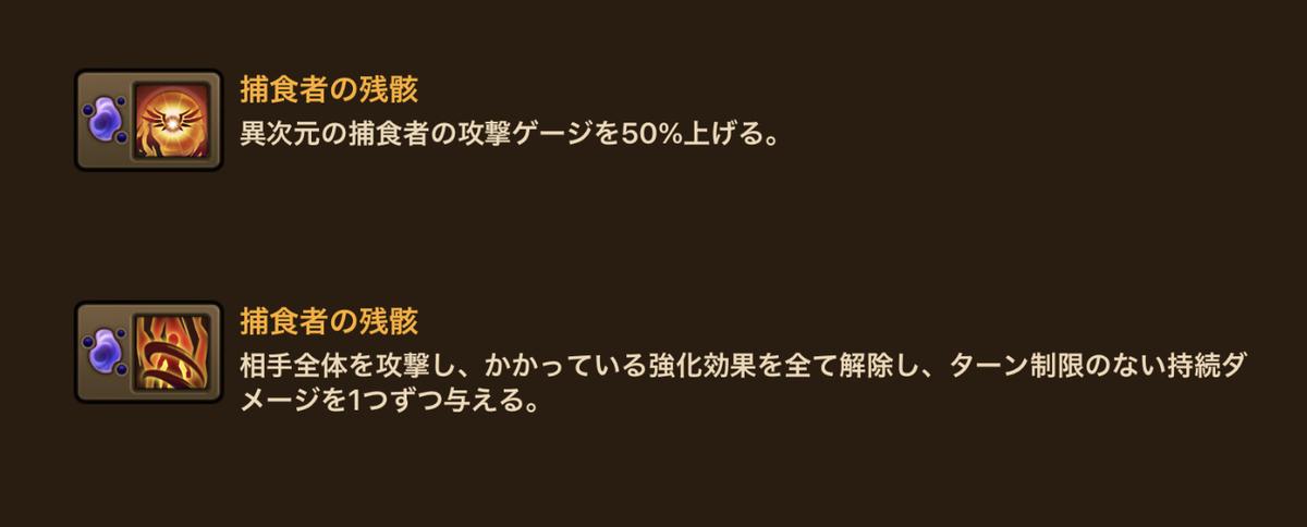 f:id:ryu-chance:20201205173758j:plain