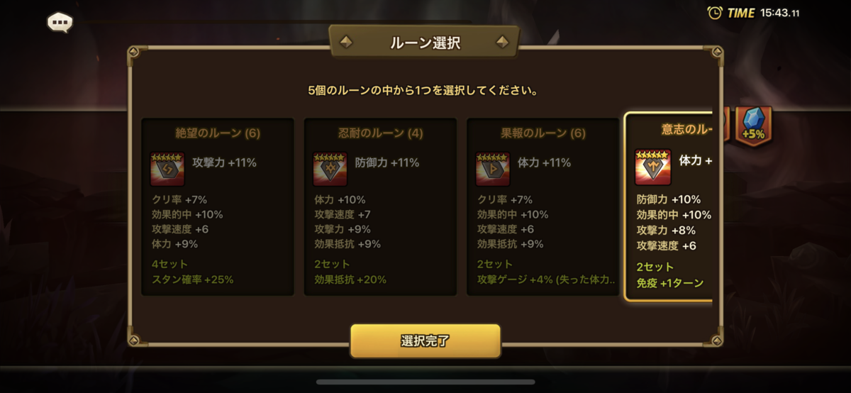 f:id:ryu-chance:20201205174357p:plain
