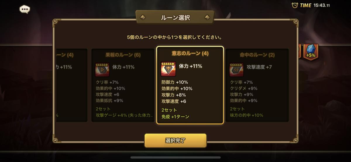 f:id:ryu-chance:20201205174403p:plain