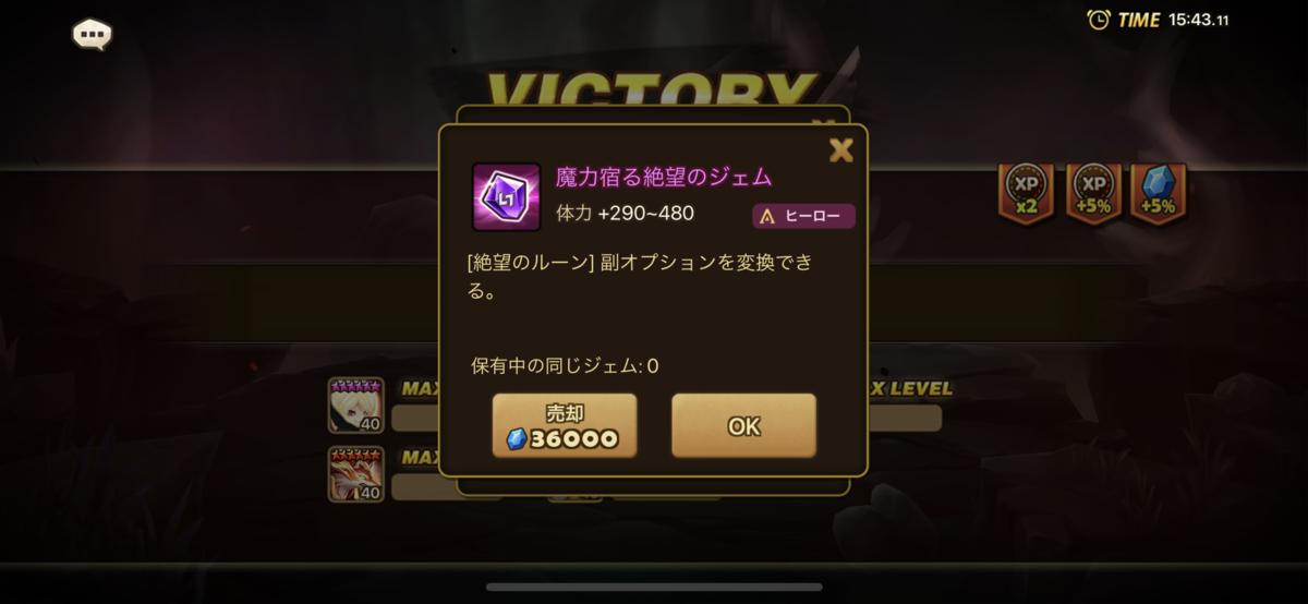 f:id:ryu-chance:20201205174527p:plain