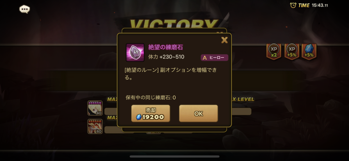 f:id:ryu-chance:20201205174529p:plain