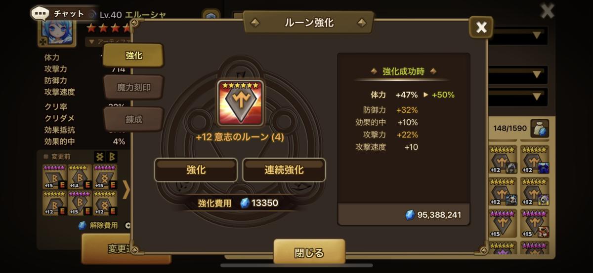 f:id:ryu-chance:20201205174654p:plain
