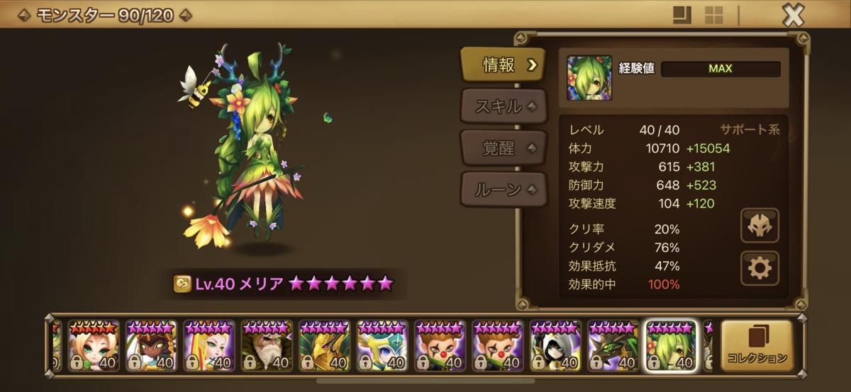 f:id:ryu-chance:20201205211935p:plain