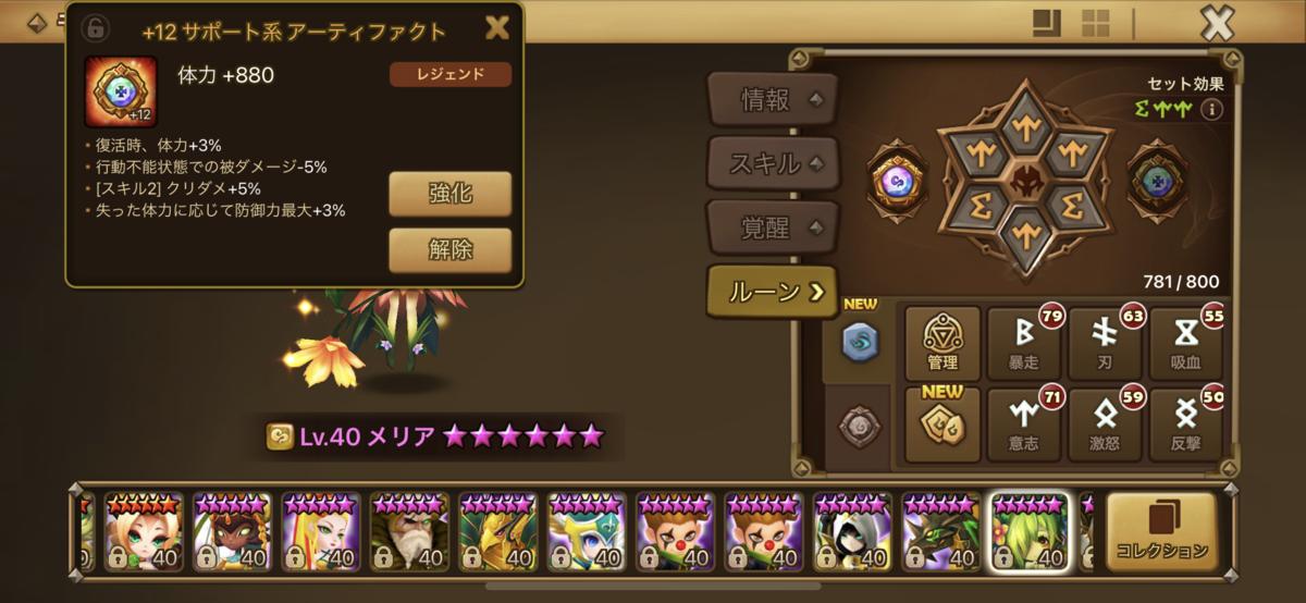 f:id:ryu-chance:20201205211952p:plain