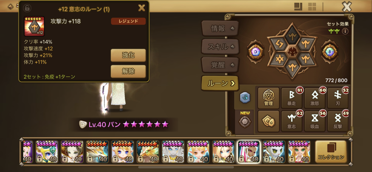 f:id:ryu-chance:20201212212302p:plain