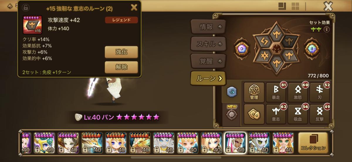 f:id:ryu-chance:20201212212304p:plain
