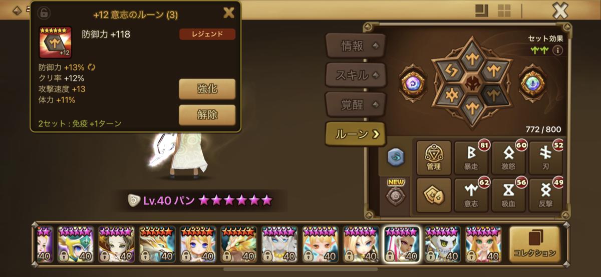f:id:ryu-chance:20201212212306p:plain