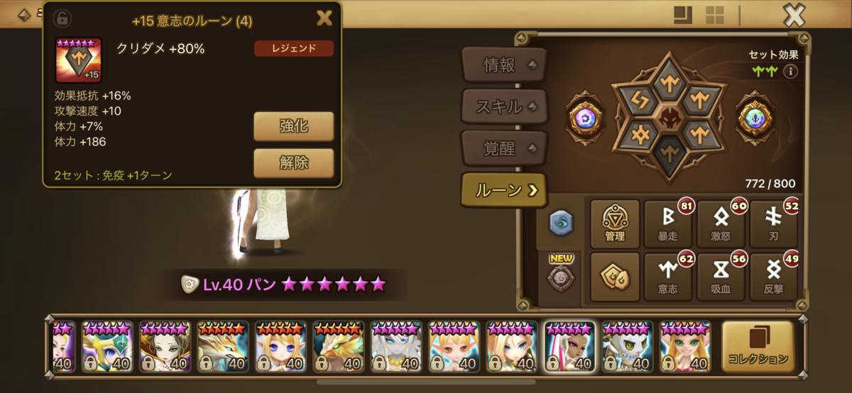 f:id:ryu-chance:20201212212308p:plain