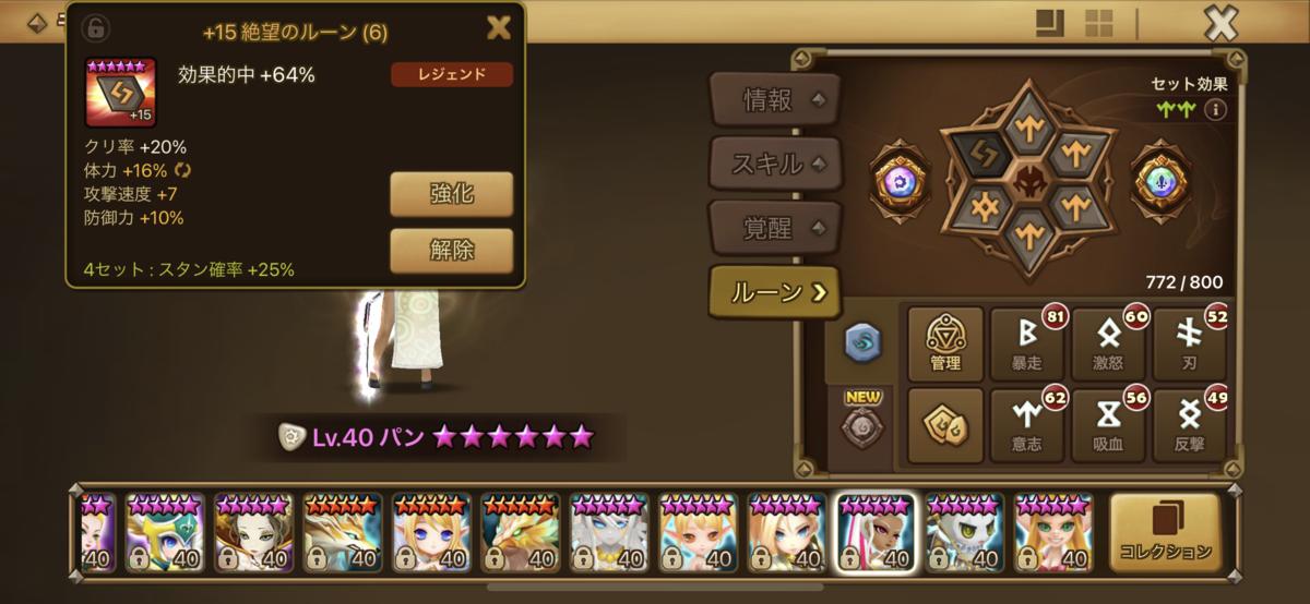 f:id:ryu-chance:20201212212312p:plain